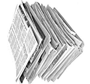 Сдать газеты